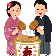 kagamibiraki_kagaminuki.png